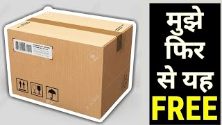 Rs. 0 me shopping || Free me shopping kaise kare || How To Buy Free Products Online || Limeroad Live
