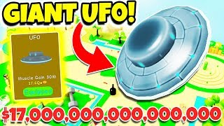 STAGE 7 REACHED! BOUGHT NEW $18,000,000,000,000,000 UFO in LIFTING SIMULATOR Update! (Roblox)