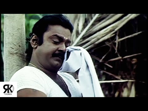 Antha Vanatha (Male) Song | Vijaykanth, Sukanya | Chinna Gounder