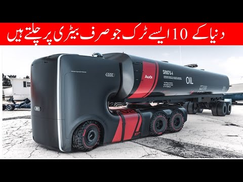 Top 10 Future Trucks & Buses YOU MUST SEE