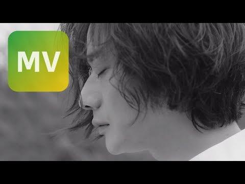 順鵬 Yorke Tsai 《天啊 Oh My God》Official MV 【HD】