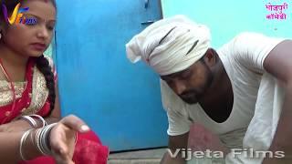 vuclip रोटी की कीमत !! गरीब से पूछो    Roti Ki Keemat    Entertainmen video !! Vijeta Films   