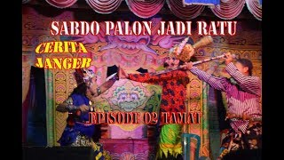 Video Lakon sabdo Palon Jadi Ratu Full Sampai Subuh Part 2 Janger Bwi Bongkoran SKB download MP3, 3GP, MP4, WEBM, AVI, FLV September 2019