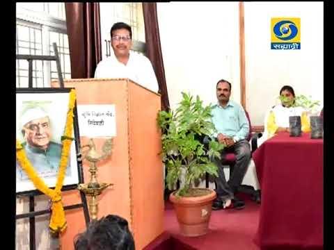 Krishivarta Bajarbhav - 04 July 2018 - कृषीवार्ता बाजारभाव