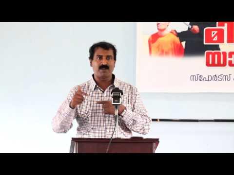 Islamophobia (Malayalam) Ravichandran C