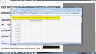 создание текстового файла для энкодера магнитной полосы пластиковой карты(, 2014-03-07T22:59:34.000Z)