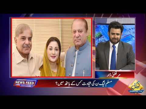 News Feed with Murtaza Dar - Tuesday 29th September 2020