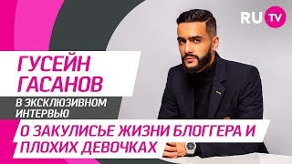 Стол Заказов. Гусейн Гасанов