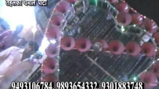 Tehelka Dhamaal Jabalpur 9893106784 Hoto Me Eshi Baat hothon pe aisi baat new