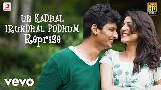 Kavalai Vendam - Un Kadhal Irundhal Podhum Reprise Lyric | Jiiva | Leon