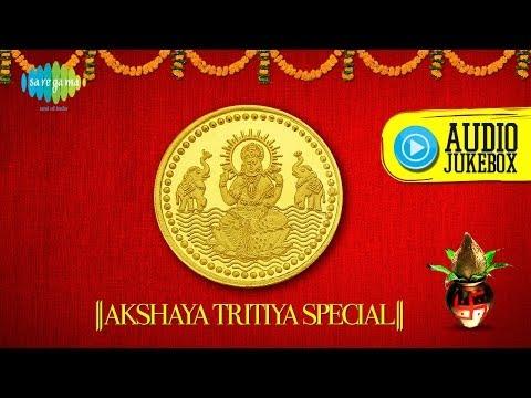 Akshaya Tritiya Special | Best Devotional Mantras