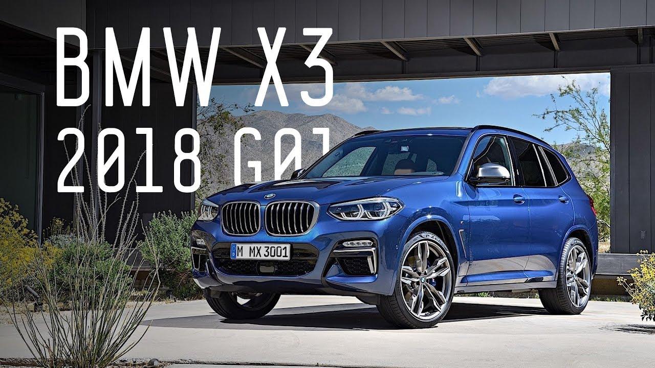 Новый BMW X3 2018 года
