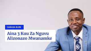 Je Unajua Aina Tatu (3) Za Uwezo Aliyonao Mwanamke? Niambie Mara Ba...