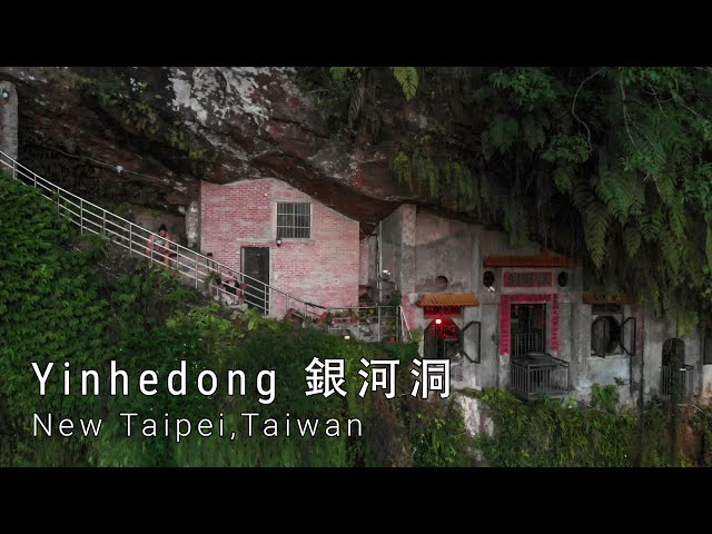 Travel in Taiwan | Yinhedong 銀河洞