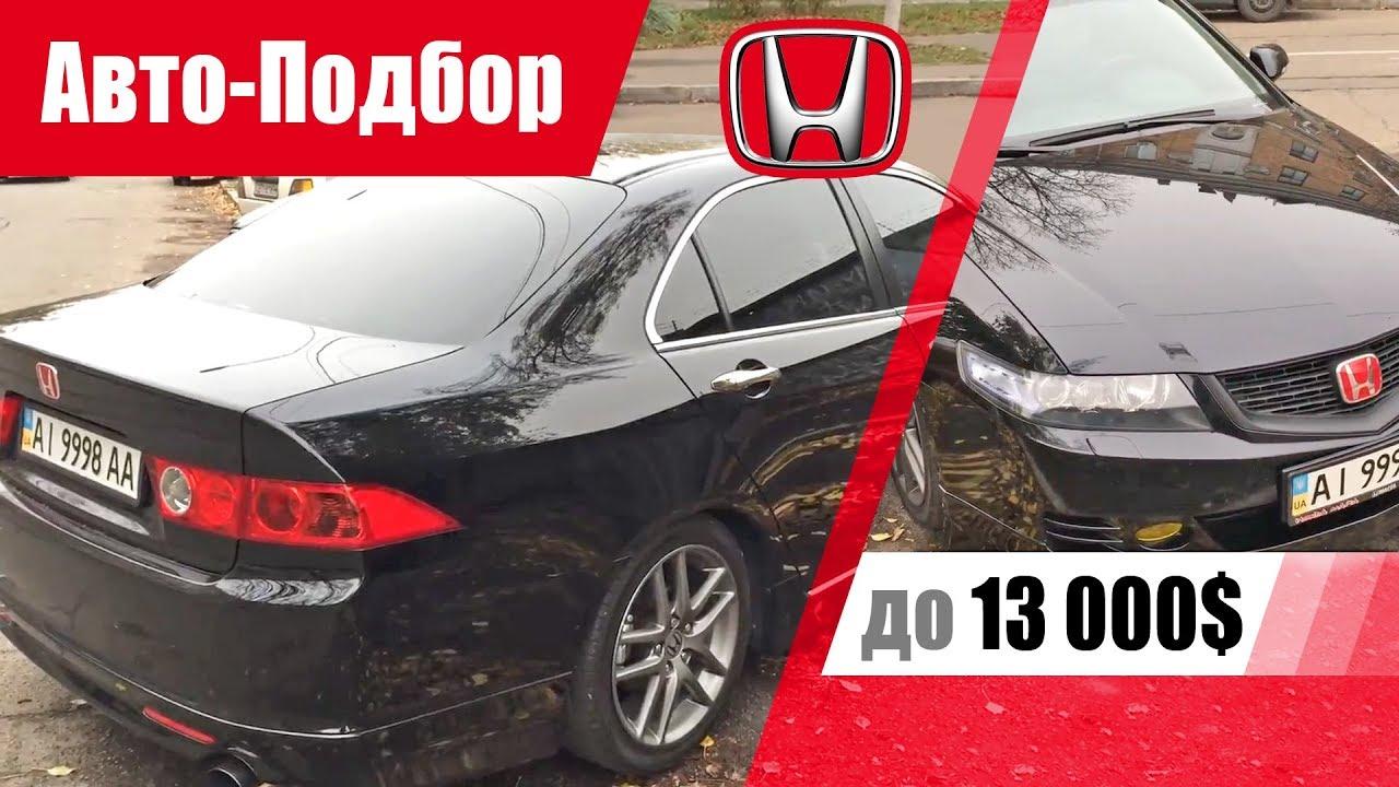 ВАЗ 21099 50000 грн В рассрочку 1 323 грнмес Мукачево ID авто .