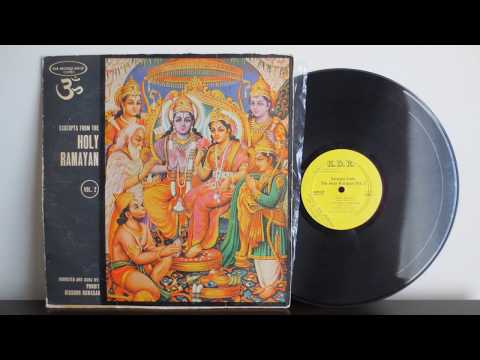 HOLY RAMAYAN .......... Trinidad Indian Music
