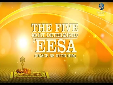 The Five Most Determined Essa Obuh, Muhammed Tim Humble, Part 9