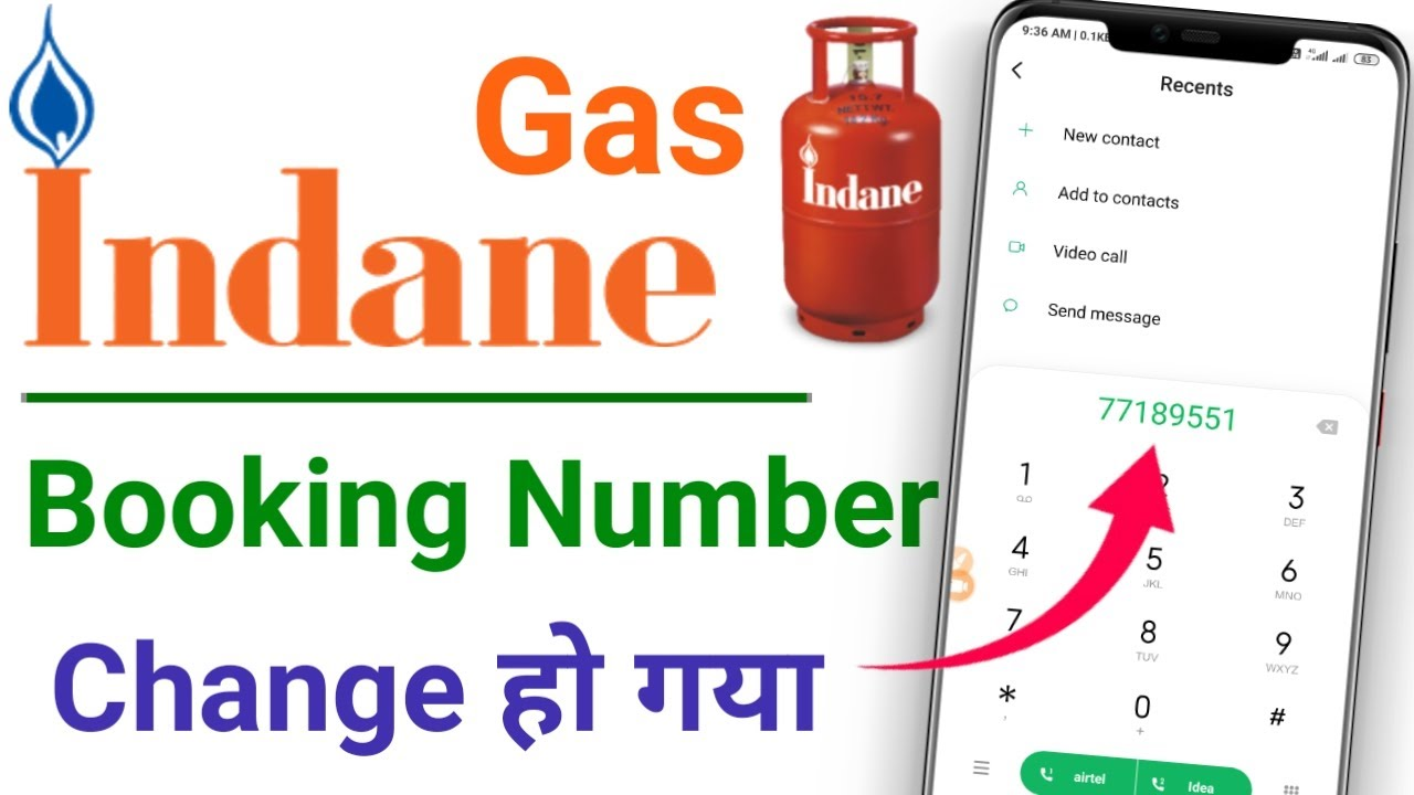 indane gas booking new number indane gas booking number change indane gas  booking kaise kare mobile