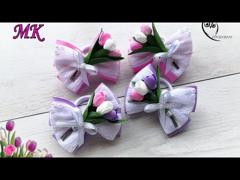 """Нежные Весенние Банты """"Тюльпаны"""" / МК Канзаши / DIY Bows From Ribbons """" Tulips"""""""