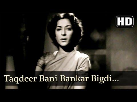 Taqdeer Bani Bankar Bigdi (HD) - Mela (1948) - Dilip Kumar - Nargis - Filmigaane