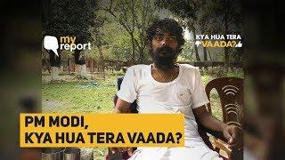 Ganga Activists Ask Modi 'Kya Hua Tera Vaada' on Clean Ganga   The Quint