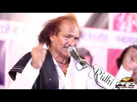 Moinuddin Manchala Live Bhajan 2016 | Marudhar Mein Jyot | Baba Ramdevji | Famous Rajasthani Song