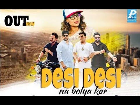 Desi Desi Na Bolya Kar | MD KD | Vicky Kajla | Puncture Production | New Haryanvi Song 2018