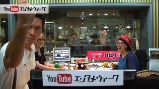 9/17 (火) の YouTube ライブ配信から、YouTube タレント こにわ さんと...