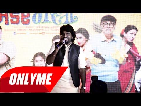 Murder Mestri Marathi Movie Music Launch : Adarsh Shinde Performance
