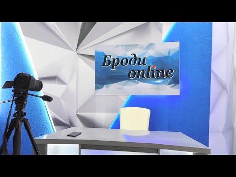 Телеканал Броди online: PRO