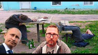 Сначала Навальный, теперь Балух
