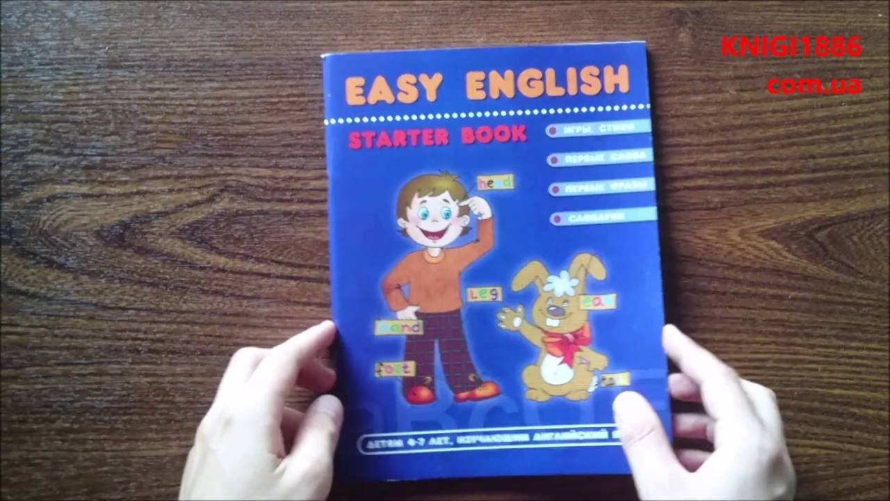 Книга учебник 7 класс английский