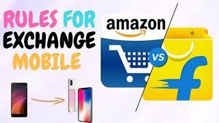 Hidden Rules & Criteria To Exchange Mobile Phone Online [ in AMAZON & FLIPCART ]