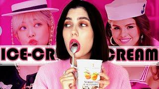 BLACKPINK, Selena Gomez - Ice Cream [На Русском || Russian Cover]