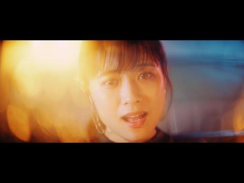 大原櫻子 - #やっぱもっと (Official Music Video)