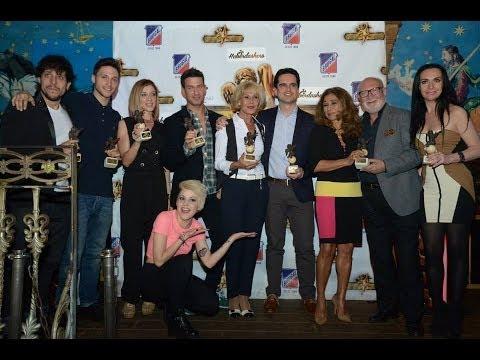 Premios de teatro en la posada de las nimas de madrid La posada de las animas