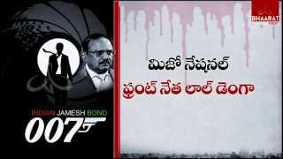 Focus - Indian James Bond Part -1 I Bhaarat Today