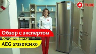 Відеоогляд холодильника AEG S73801CNX0 з експертом М. Відео