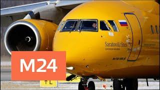 'Специальный репортаж': 'Саратов 703'. Что стало причиной авиакатастрофы в Подмосковье