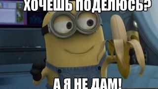 Dj Slon Я не дам и не проси ПАРОДИЯ ВИДЕО НА КАНАЛЕ ANTARA