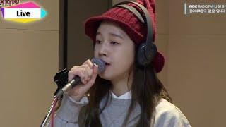 정오의 희망곡 김신영입니다 - Park Boram - Certainly, 박보람 - 물론 20141111