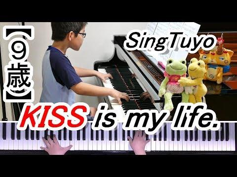 【9歳】KISS is my life./SingTuyo/Canon「EOS Kiss M」CMソング