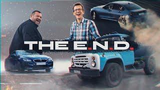 THE E.N.D.  (Питер,Академик,Днюха,Тачки)