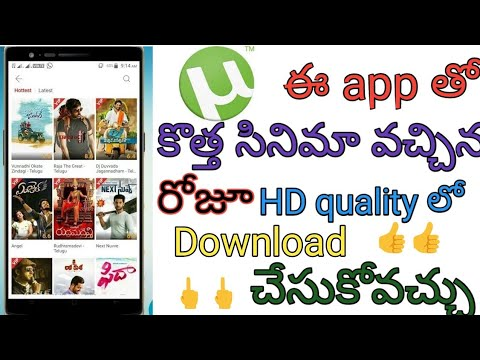 How to download telugu new movies 2018...