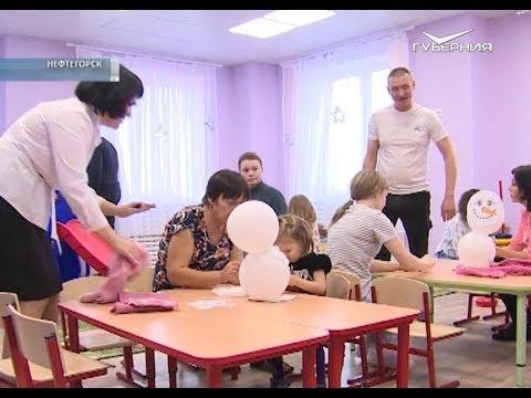 В Нефтегорске заработал новый детский сад на 120 ребят
