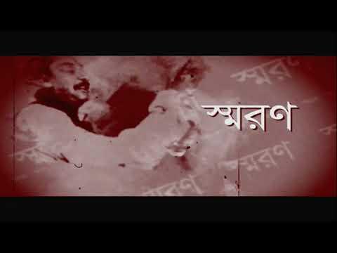 যিনি বাংলাদেশকে সৃষ্টি করেছেন তাঁকে কেন আমরা স্বীকার করিনা? | Sheikh Mujibur Rahman | Somoy TV