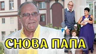 79 летний актер Эммануил Виторган снова стал отцом!