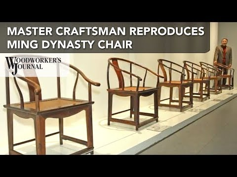 Ming Dynasty Chair Reproduction Interview