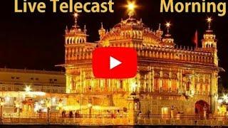 Live Kirtan - 01/01/2018 - Sri Darbar Sahib,Golden Temple, Amritsar - GurbaniKirtanNonstop