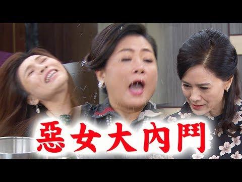 【炮仔聲】EP146預告 惡女互咬太精采!添丁襲吻妍熙~天